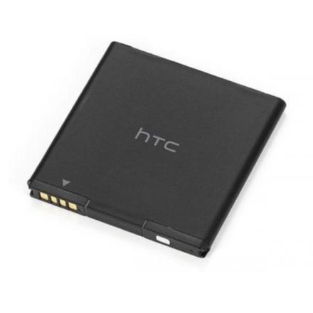 BATERIA MOVIL HTC WILDFIRE S G13 - BA S540 / BA S460