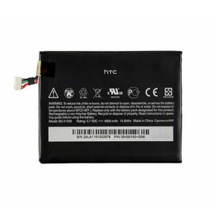 BATERIA MOVIL  HTC P5100