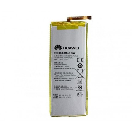 BATERIA MOVIL HUAWEI ASCEND P7