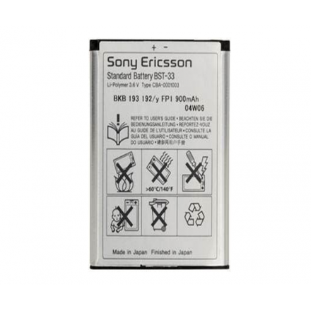 BATERIA MOVIL SONY ERICSSON BST33