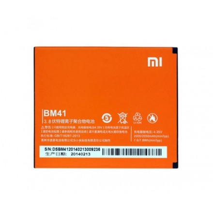 BATERIA MOVIL XIAOMI RED RICE / REDMI/ 1S / BM41