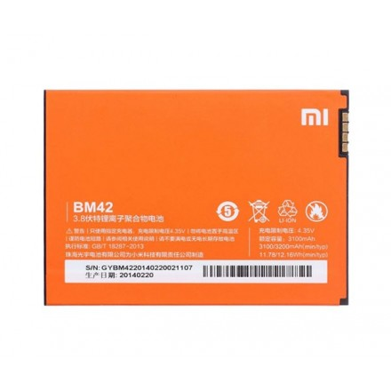 BATERIA MOVIL XIAOMI REDMI NOTE / BM42