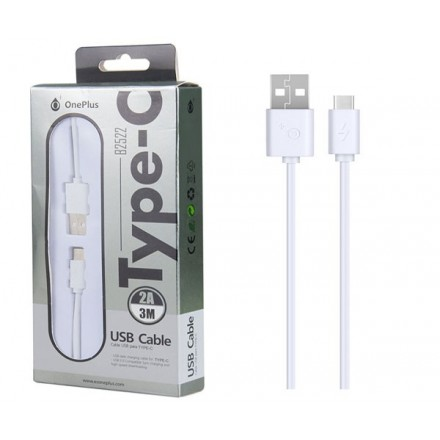 CABLE DE DATOS USB A TYPE-C  B2522 / 3 METROS / 2A /  BLANCO