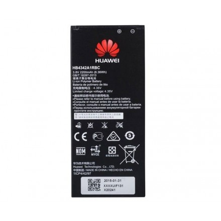 BATERIA MOVIL HUAWEI Y6 / Y5II / HONOR 4A / Y6 COMPACT II